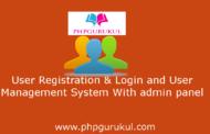 téléchargement gratuit de projets php | projet php gratuit