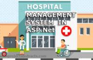 Système de gestion hospitalière en ASP.Net et MS SQL (projet informatique)