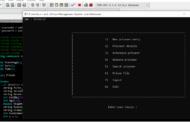 Gestion des prisons en C ++ avec code source