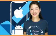 Le Bootcamp complet de développement Flutter 2020 avec Dart - Téléchargez les cours Udemy gratuitement